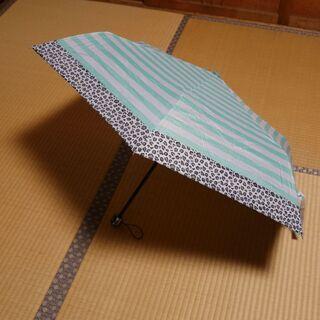 晴雨兼用折り畳み傘(新品&未使用)