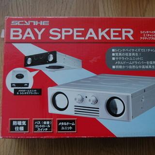 PCパーツ BAY SPEAKER 5インチ内蔵用 スピーカー...