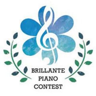 岡山ブリランテピアノコンクール
