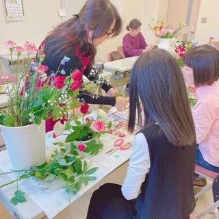 【一日体験レッスン】フラワーアレンジメント教室 花の学校