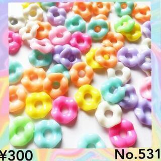 No.531    ¥300♡80個♡13㎜♡ラウンドパステルカ...