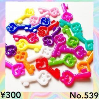 No.539    ¥330♡24個♡36㎜ビビッドカラーハート...