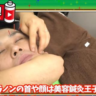 宮崎市唯一(財)日本美容鍼灸マッサージ協会認定の美容鍼灸師が在籍...