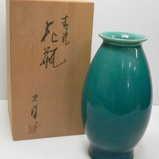 清水焼 京焼 光洋 作 花瓶 青磁 共箱 ☆ 山崎光洋 花瓶 花...