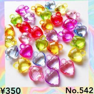 No.542    ¥350♡32個♡18×15㎜♡クリアハート...