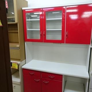 (120cm幅)3面レンジボード 白/赤 高く買取るゾウ中間店