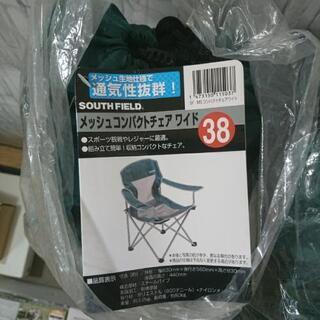 新品未使用‼️キャンプ用テーブルセット サウスフィールド - 売ります・あげます