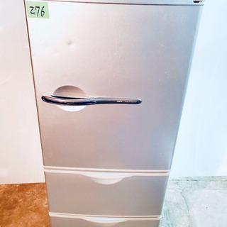 ❷276番 SANYO✨ ノンフロン冷凍冷蔵庫❄️ SR-261...