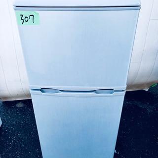 ❸307番 Abitelax✨ 電気冷凍冷蔵庫❄️ AR-130...