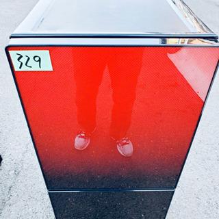 ❸😍超高年式😍 329番 U-ING✨ ノンフロン冷凍冷蔵庫❄️...