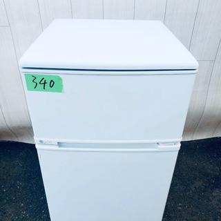 ❶🥰高年式🥰340番 U-ING✨ ノンフロン冷凍冷蔵庫❄️  ...