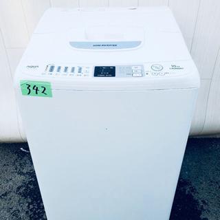 ❷⭐️大容量10kg⭐️ 342番 AQUA✨全自動電気洗濯機 ...
