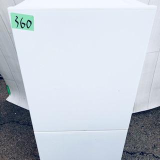 ❸360番 U-ING✨ 電気冷蔵庫❄️  RMJ-11A‼️