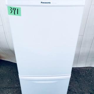 ❸371番 Panasonic✨ ノンフロン電気冷蔵庫❄️  N...