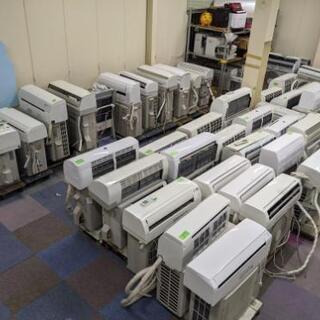 🍧在庫130台!取付込!エアコン多数販売!移設などエアコンに関する工事何でもご相談下さいませ☺29000〜  ペイペイ、ネット決済対応できます☺ - 中間市