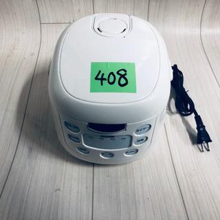 ❶😍超高年式😍 408番 カイホウジャパン✨多機能コンパクト炊飯器🔥
