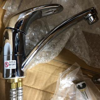 シングルレバー 混合栓 水栓