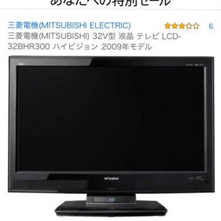 32V型 液晶 テレビ LCD-32BHR300 ハイビジョン