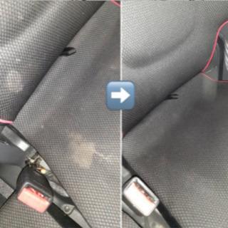 車内除菌クリーニング