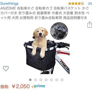自転車かご 折り畳み式 脱着簡単 巾着式 大容量