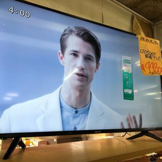 LED50インチテレビ ハイセンス 2017年製
