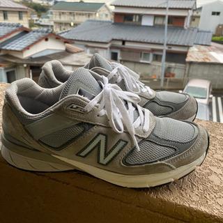 ニューバランスの25センチの靴