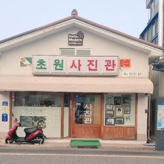 【隙間時間でグンと伸びる】オンライン・カフェでの韓国語レッスン🇰🇷
