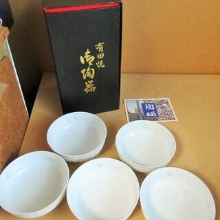 ☆暮らしの器 有田焼 和食器 季峰◆4世紀にわたる伝統