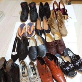 靴が10足以上あります。