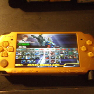 PSP3000イエロー