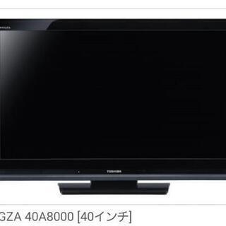 40インチ フルハイビジョン倍速液晶テレビ TOSHIBA RE...