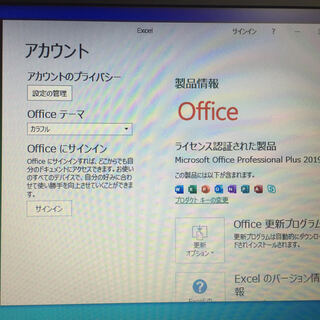 office2019 軽量・薄型ボディ Core i5-2.6GHz 新品SSD DVD HDMI (dynabook R734/K) - 売ります・あげます