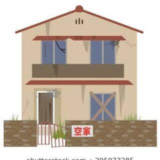 空き家・空き地管理サービス 【知多半島の便利屋・おそうじ屋…