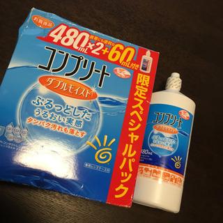 新品/コンプリート4本セット/ソフトコンタクト用液