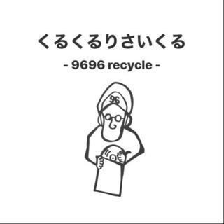 ☆姶良市にある少し小洒落たリサイクルショップ☆