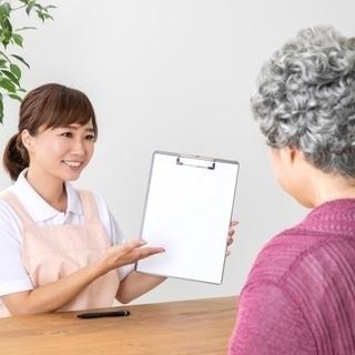 介護福祉士1,700円、2級1,600円◆青葉区、グループホーム...