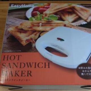 かわいいサンドイッチメーカー未使用