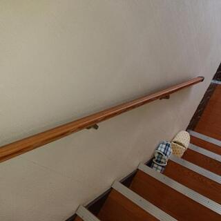 階段手すり    370㎝ 大体です‼️‼️