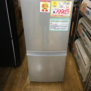 2018年製 SHARP 137L冷蔵庫 SJ-D14D-S