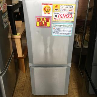 2017年製 MITSUBISHI 146L冷蔵庫 MR-P15C-S