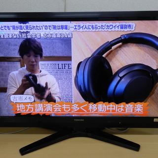 TOSHIBA 東芝 42インチ 液晶テレビ 42Z1 都内近郊...