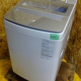 (4580-0)パナソニック 全自動電気洗濯機 NA-FA100...