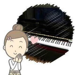 【ピアノ高価買取中】 岡山ピアノ買取センター