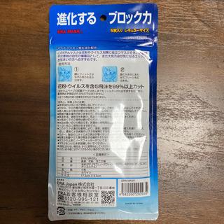 マスク 高性能マスク コロナ 花粉