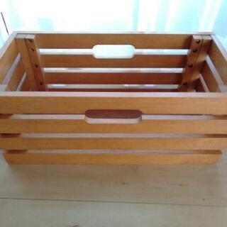 収納box木製
