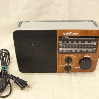 カード決済対応!20K0042 オーム電機 AudioComm ...