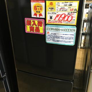 2017年製 Haier 148L冷蔵庫 JR-NF148A