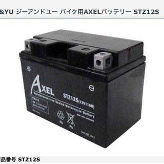 G&YU ジーアンドユー バイク用AXELバッテリー STZ12S