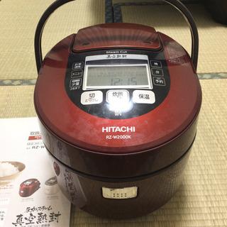 日立 IHジャー 炊飯器 2012年式 5.5合まで