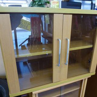 コンパクトキャビネット 小型食器棚 上置き棚 ガラス扉 ナ…
